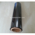 12 mic Metallized PET film 전자 필름