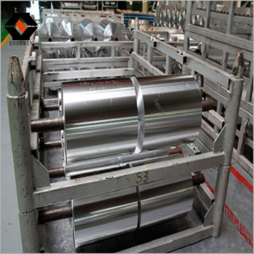 Aluminium Foil For PP Closure Stock(PP Cap)