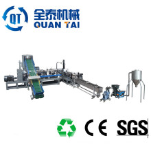 PE PP Pet Film Pellet Making Machine