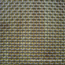 Galvanized Square Mesh Suitable as Mosquito Netting