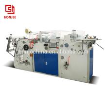 Bonjee Factory Wholesale Automatic Colorful Sweet Box Making Machine