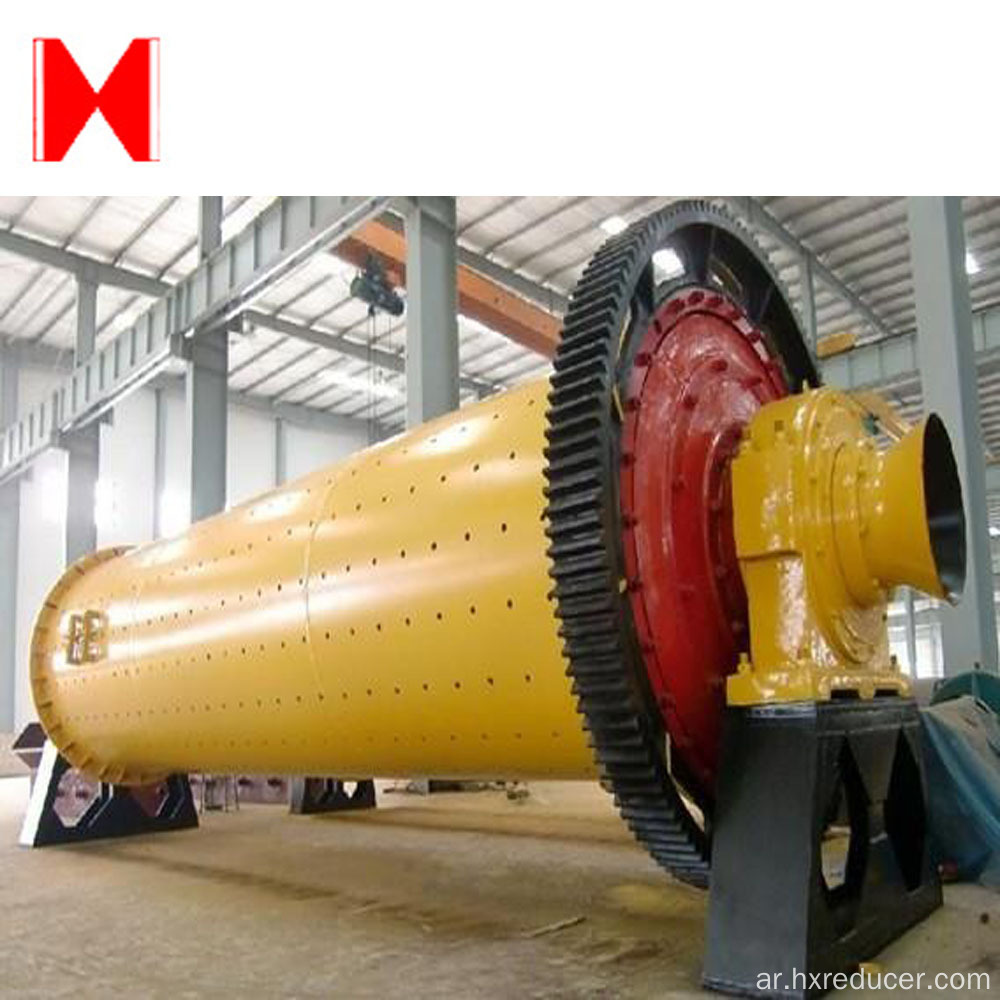 mineral  \ Grinding Mill Cement Ball Mill