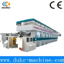 Высококачественная и лучшая цена 2015 Цифровая печатная машина для алюминиевой фольги (AY-8800)