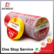 Good electric property flame resistance free sample low price pvc electrical insulation tape