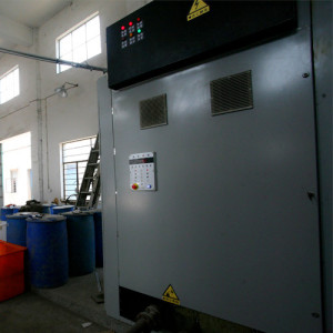 Intelligent control industry electric boiler