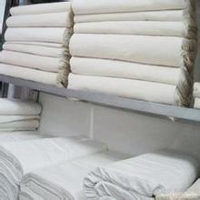 Tissu gris / tissu de coton / polyester tissu T / C tissu