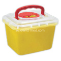 I-SHARP CONTAINER 5L