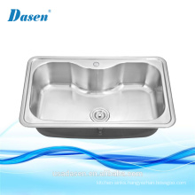 DS-8050 Sanitary Sink With Silicone Basket Stainless Steel Single Bowl Washing Sink With Rubber Polish Finish Sink