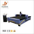 Kohlenstoffstahl CNC-Plasmaschneidmaschine