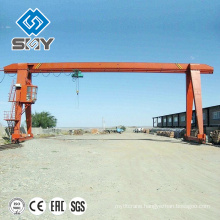 MH Model Single Girder Electric Gantry Crane10t,20t,30t