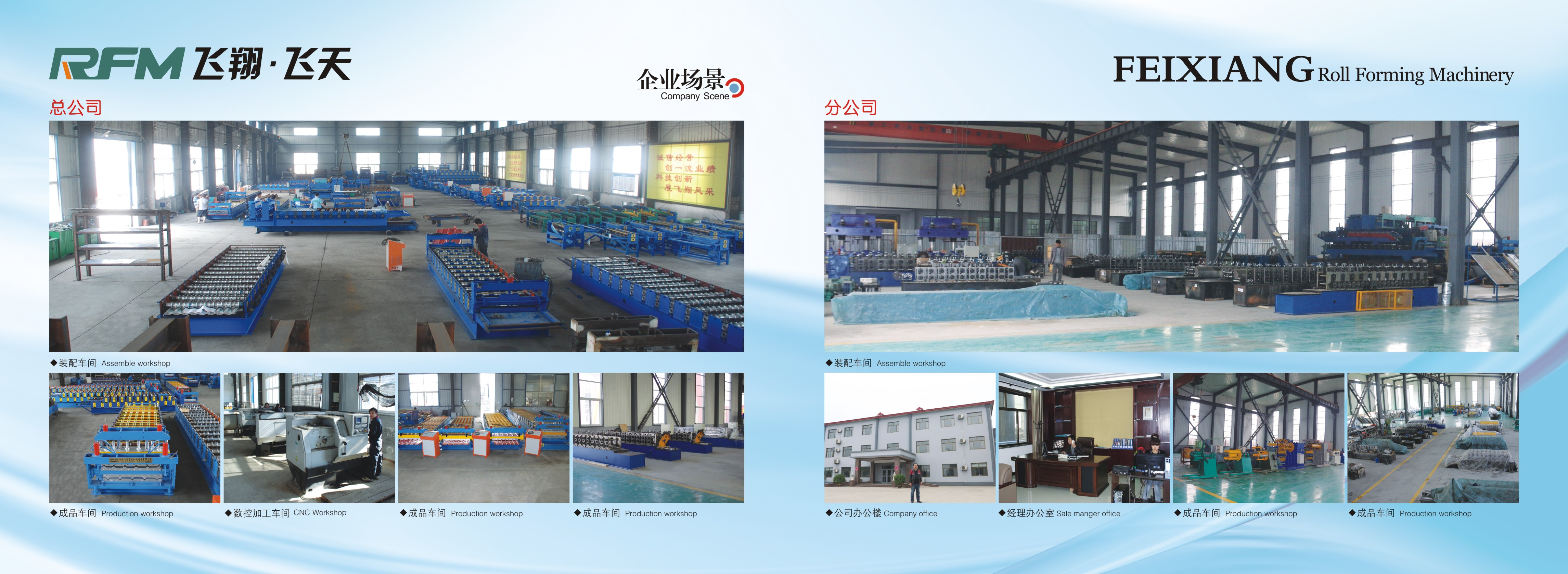metal floor decking forming machine