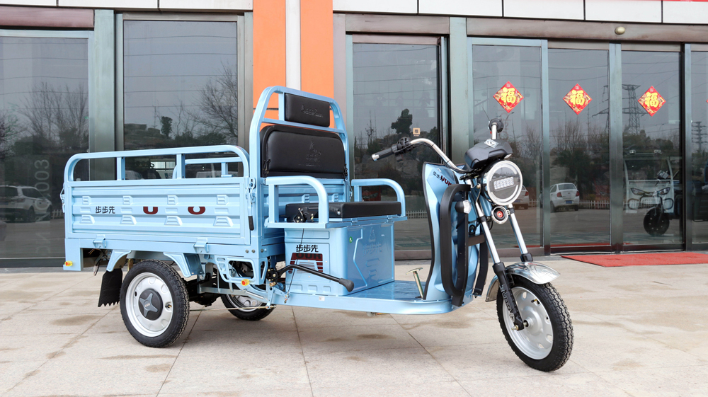 small cargo electric tricycle