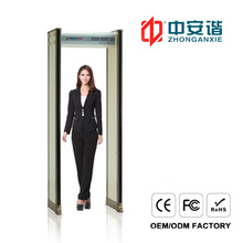 High Security Sensitivity Elegant Appearance Door Frame Metal Detector Secret Meetings Site