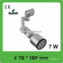CE&ROHS certificate 7W cob led track light,3 years warranty