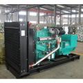 200 kW hot sale diesel generator set catalogue