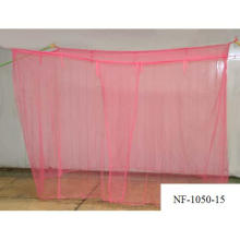 Square Mosquito Net (NF1050-15)