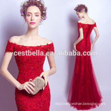 Elegant Ladies Beautiful Cap Sleeve Red Mermaid Evening Dress Sexy Long Red Evening Dress Bodycon Celebrity Party Dress