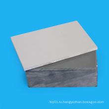 Твердый листовой пластик PVC для печатания в Шэньчжэне