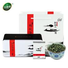 Chá de folha de Wolfberry / chá da folha de baga de Goji 76g