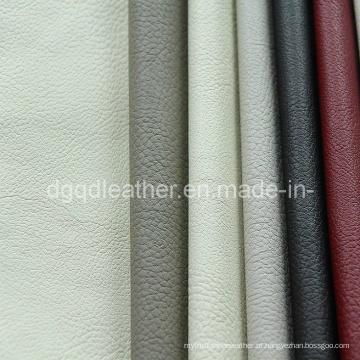 Móveis de superfície lisa couro PU couro (QDL-FP001)
