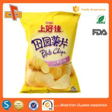 Empaquetado al por mayor del bolso de las patatas fritas laminadas al por mayor