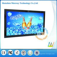 Pantalla de publicidad de pantalla de video HD de 19 pulgadas