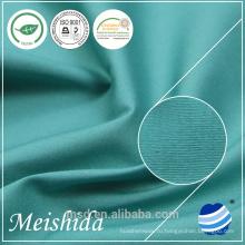 21*21/100*50 хлопок текстильной ткани материал самка носит