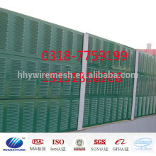 sound barrier factory offer sound absorption wall metal noise proof barrier