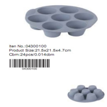 Silicone 7 cups round muffin pan