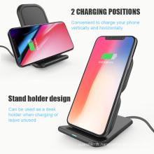 Prix usine En gros chargeur sans fil station de charge rapide support mobile chargeur qi pour iPhone 8 samsung S8