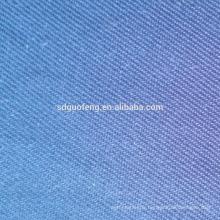 Toile de coton tissé teint en coton polyester uni et sergé