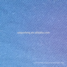 TC polyester cotton plain and twill active dyed workwear fabric poplin uniform fabric