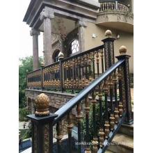 Handrail (HC-002)