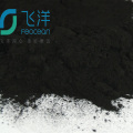 High quality of powder activated carbon for the pesticide
