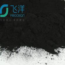 Alta calidad de carbón activado en polvo para el plaguicida