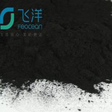 Alta qualidade de carvão ativado em pó para o pesticida