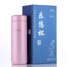 Stainless Steel Double Wall SVC-200c Vacuum Mug Travel Water Bottle