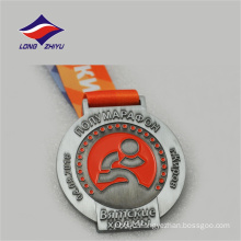 Local feature company logo nice design metal sports awards medals