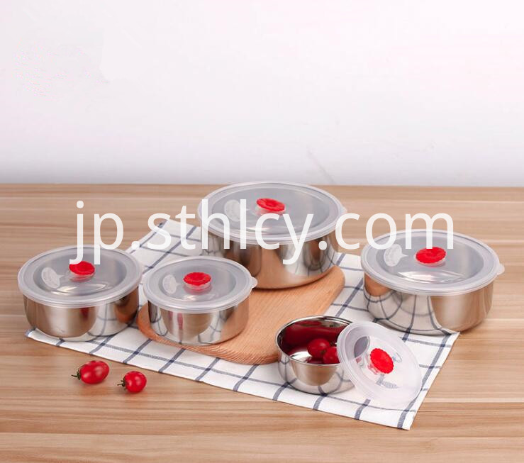 Food Storage Container With Lid