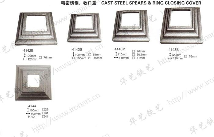 Wrought Iron Parts