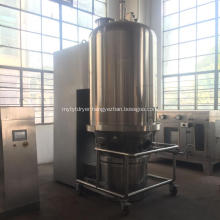 GFG Series High-efficient Boiling Fluid Bed Dryer