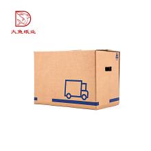 Feito na caixa de transporte vegetal de dobramento ondulada impressa costume quadrada de China