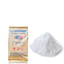 Octadecyl / Stearyl Erucamide CAS 10094-45-8 Смазочный агент