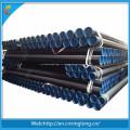 219 мм наружный диаметр горячекатаная углеродистая и легированная сталь