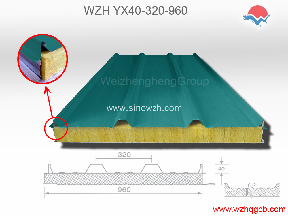 Fireproof Grade A Rockwool Sandwich Panel
