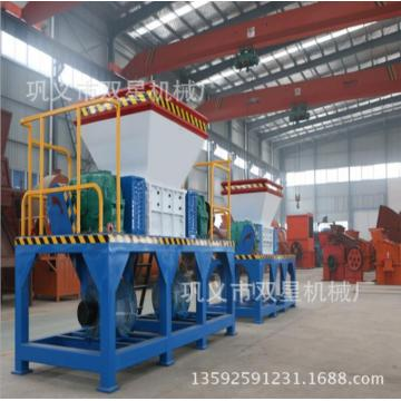 Dual Drive Shredders rubber shredding equipment heavy duty