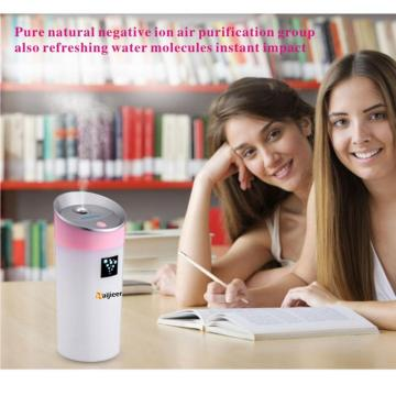 Ultrasonic Portable Waterless Aroma Diffuser Nebulizer 300ml
