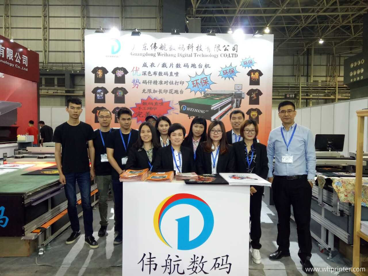 weihang digital printer team