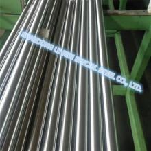 barra de aço carbono C45E