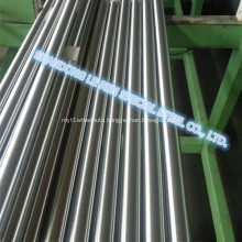 carbon steel bar C45E